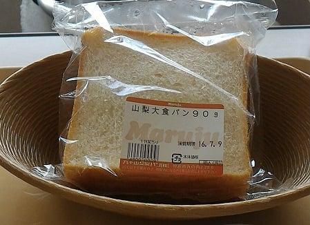 山梨大食パン
